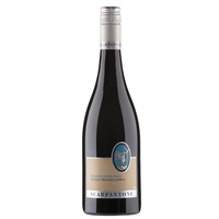 2017 Preservative Free Shiraz - reduced for Xmas